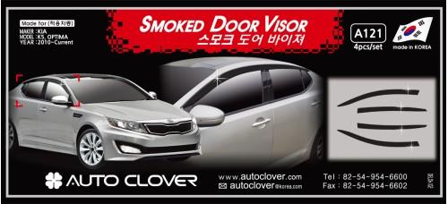 AUTOCLOVER SMOKED DOOR VISOR SET FOR KIA K5 OPTIMA 2010-15 MNR