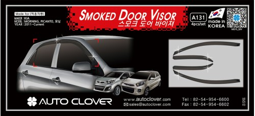 AUTOCLOVER SMOKED DOOR VISOR SET FOR KIA PICANTO 2011-15 MNR