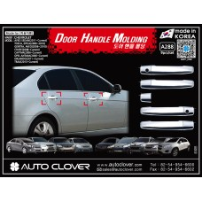 AUTOCLOVER  DOOR HANDLE MOLDING SET FOR CHEVROLET CRUZE 2011-15 MNR