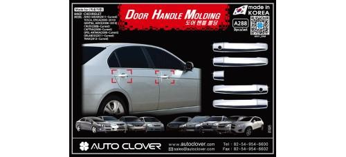 AUTOCLOVER  DOOR HANDLE MOLDING SET FOR CHEVROLET CRUZE 2011-15 MNR