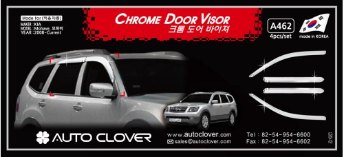 AUTOCLOVER CHROME DOOR VISOR SET FOR KIA MOHAVE / BOREGO 2008-15 MNR