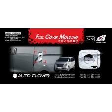 AUTOCLOVER FUEL COVER MOLDING SET FOR HYUNDAI GRAND STAREX 2007-15 MNR