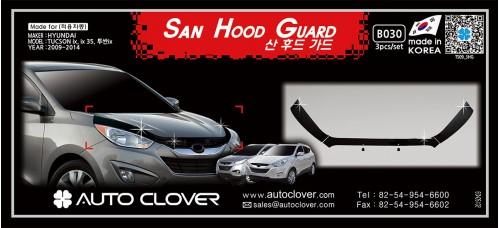 AUTOCLOVER SAN HOOD GUARD FOR HYUNDAI TUCSON IX35 2009-15 MNR