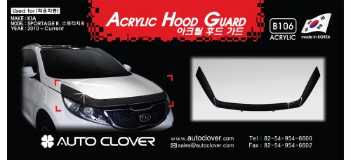 AUTOCLOVER ACRYLIC HOOD GUARD SET FOR KIA SPORTAGE R 2010-15 MNR
