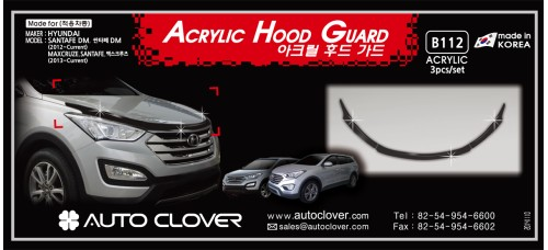 AUTOCLOVER ACRYLIC HOOD GUARD SET FOR HYUNDAI SANTA FE 2012-15 MNR