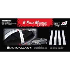 AUTOCLOVER PVC MOLDING PILLAR SET FOR HYUNDAI AVANTE  ELANTRA 2010-15 MNR