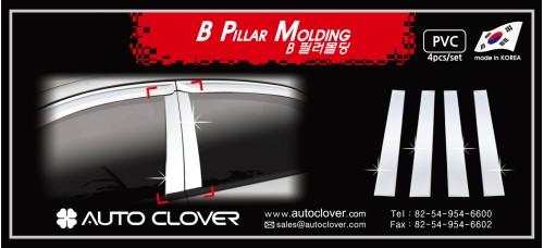 AUTOCLOVER PVC PILLAR MOLDING SET FOR HYUNDAI SANTA FE 2012-15 MNR
