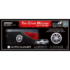 AUTOCLOVER FUEL COVER MOLDING FOR HYUNDAI TUCSON IX35 2009-15 MNR