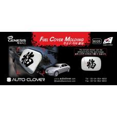 AUTOCLOVER FUEL COVER MOLDING SET FOR HYUNDAI GENESIS 2008-13 MNR