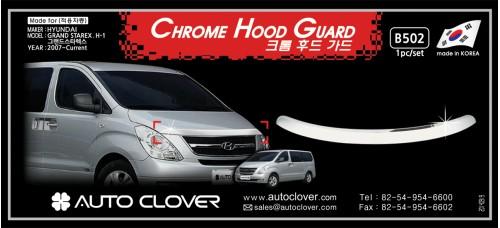 AUTOCLOVER CHROME HOOD GUARD SETFOR GRAND STAREX 2007-15 MNR