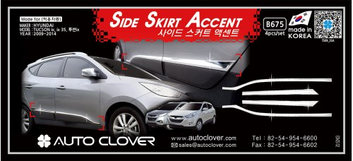 AUTOCLOVER SIDE SKIRT ACCENT SET FOR HYUNDAI TUCSON IX35 2009-15 MNR