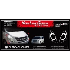 AUTOCLOVER HEAD LAMP GARNISH SET FOR GRAND STAREX 2007-15 MNR
