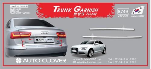 AUTOCLOVER TRUNK GARNISH SET FOR AUDI A6 2011-15 MNR