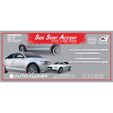 AUTOCLOVER SIDE SKIRT ACCENT SET FOR  AUDI A6 2011-15 MNR
