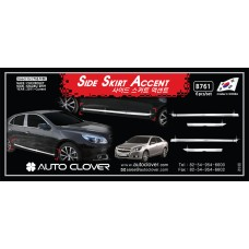 AUTOCLOVER SIDE SKIRT ACCENT SET FOR CHEVROLET MALIBU 2011-15 MNR