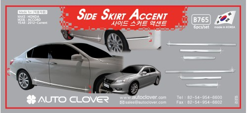 AUTOCLOVER SIDE SKIRT ACCENT SET FOR HONDA ACCORD 2012-15 MNR