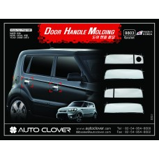 AUTOCLOVER DOOR HANDLE MOLDING SET FOR KIA SOUL 2008-12 MNR