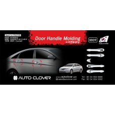 AUTOCLOVER DOOR HANDLE MOLDING SET FOR HYUNDAI SONATA 2009-15 MNR