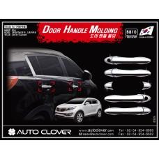 AUTOCLOVER DOOR HANDLE MOLDING SET FOR KIA SPORTAGE R 2010-15 MNR