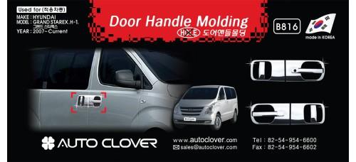 AUTOCLOVER DOOR HANDLE MOLDING SET FOR GRAND STAREX / ILOAD 2007-15 MNR