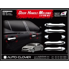 AUTOCLOVER DOOR HANDLE MOLDING SET FOR KIA K5 OPTIMA 2010-15 MNR