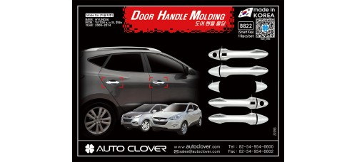 AUTOCLOVER DOOR HANDLE MOLDING (Smart Key) SET FOR HYUNDAI TUCSON IX35 2009-15 MNR