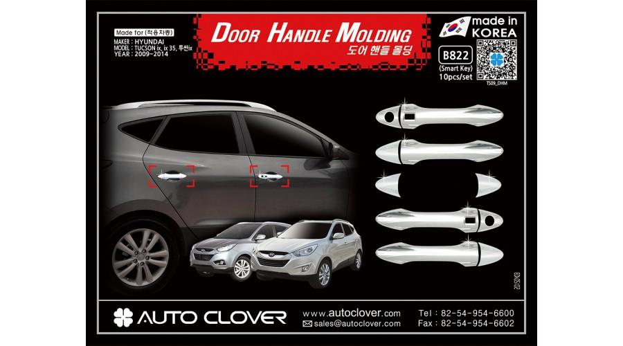 New Carbon Door Handle Cover Moulding Set for Hyundai Tucson iX35 2011-2013 K784