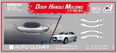 AUTOCLOVER DOOR HANDLE MOLDING SET FOR AUDI A6 2011-15 MNR