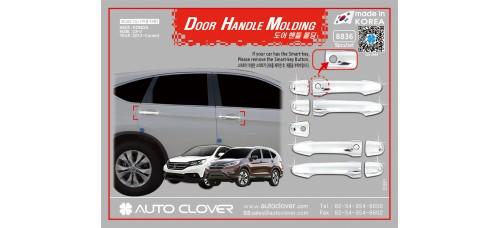AUTOCLOVER DOOR HANDLE MOLDING SET FOR HONDA CRV 2012-15 MNR
