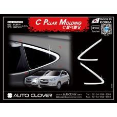 AUTOCLOVER C PILLAR MOLDING FOR TUCSON IX35 2009-15 MNR