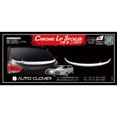 AUTOCLOVER CHROME LIP SPOILER SET FOR TUCSON IX35 2009-15 MNR