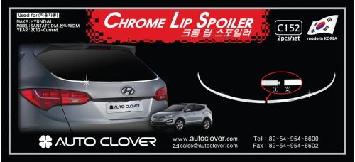 AUTOCLOVER CHROME LIP SPOILER SET FOR HYUNDAI SANTA FE 2012-15 MNR