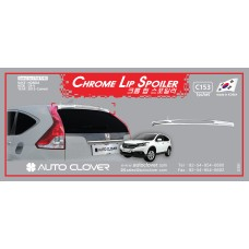 AUTOCLOVER CHROME LIP SPOILER SET FOR HONDA CRV 2012-15 MNR