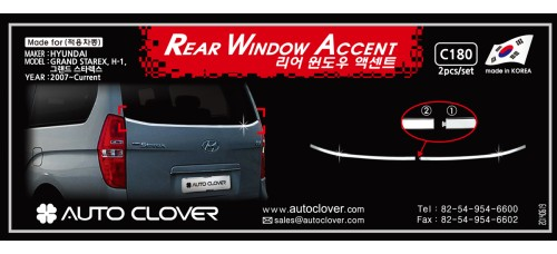 AUTOCLOVER REAR WINDOW ACCENT SET FOR HYUNDAI GRAND STAREX 2007-15 MNR