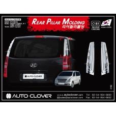 AUTOCLOVER REAR PILLAR MOLDING SET FOR HYUNDAI GRAND STAREX / ILOAD 2007-15 MNR