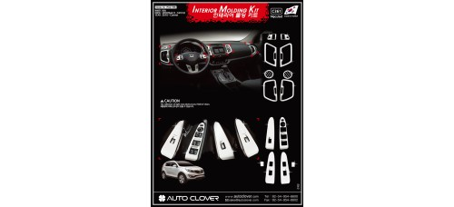 AUTOCLOVER INTERIOR MOLDING  KIT SET FOR KIA SPORTAGE R 2010-15 MNR