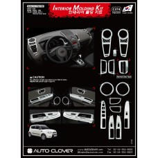 AUTOCLOVER INTERIOR MOLDING  KIT SET FOR KIA SOUL 2008-12 MNR