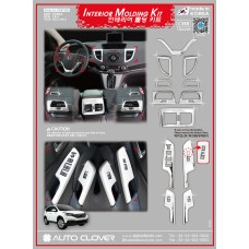 AUTOCLOVER INTERIOR MOLDING KIT SET FOR HONDA CRV 2011-14 MNR