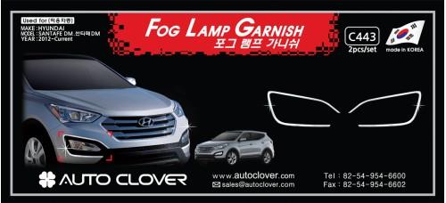 AUTOCLOVER FOG LAMP GARNISH SET FOR HYUNDAI SANTA FE 2012-15 MNR