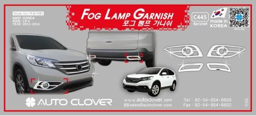AUTOCLOVER FOG LAMP GARNISH SET FOR HONDA CRV 2012-15 MNR