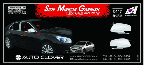 AUTOCLOVER SIDE MIRROR GARNISH(w.LED) SET FOR CHEVROLET MALIBU 2011-15 MNR