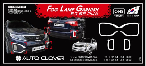 AUTOCLOVER FOG LAMP GARNISH SET FOR KIA SORENTO R 2012-13 MNR