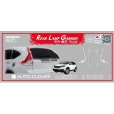 AUTOCLOVER REAR LAMP GARNISH SET FOR HONDA CRV 2012-14 MNR
