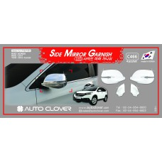 AUTOCLOVER SIDE MIRROR GARNISH SET FOR HONDA CRV 2012-15 MNR