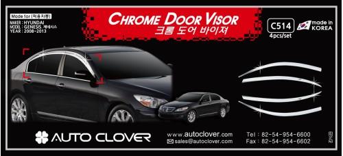 AUTOCLOVER CHROME DOOR VISOR SET FOR HYUNDAI GENESIS 2008-13 MNR