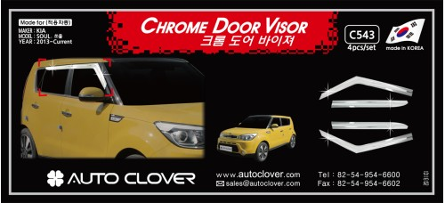 AUTOCLOVER CHROME DOOR VISOR SET FOR KIA SOUL 2013-15 MNR