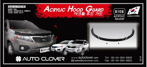 AUTOCLOVER ACRYLIC HOOD GUARD FOR KIA SORENTO R SET 2012-13 MNR