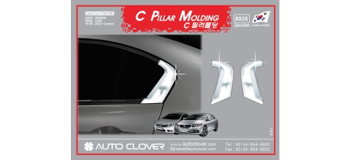 AUTOCLOVER C PILLAR MOLDING SET FOR HONDA CIVIC 2012 MNR