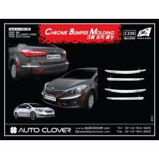 AUTOCLOVER CHROME BUMPER MOLDING SET FOR KIA K3 CERATO 2012-15 MNR
