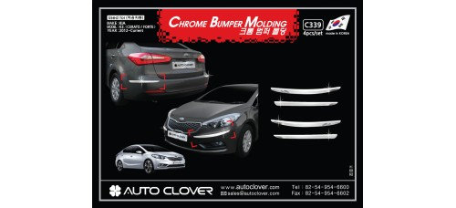 AUTOCLOVER CHROME BUMPER MOLDING SET FOR KIA K3 CERATO 2012-15 MNR